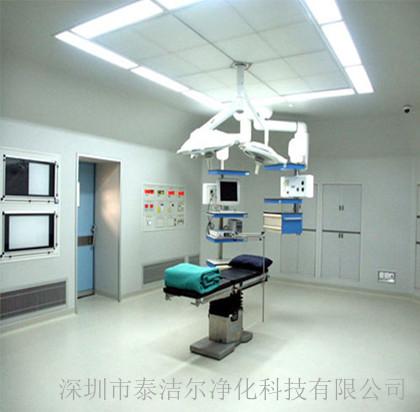 医药卫生洁净工程