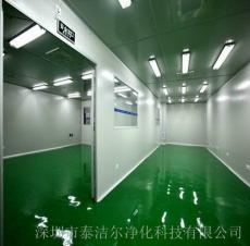 泰柏科触控技术(深圳 )有限公司
