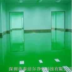 深圳环氧树脂自流平地坪