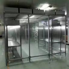 深圳洁净工作棚